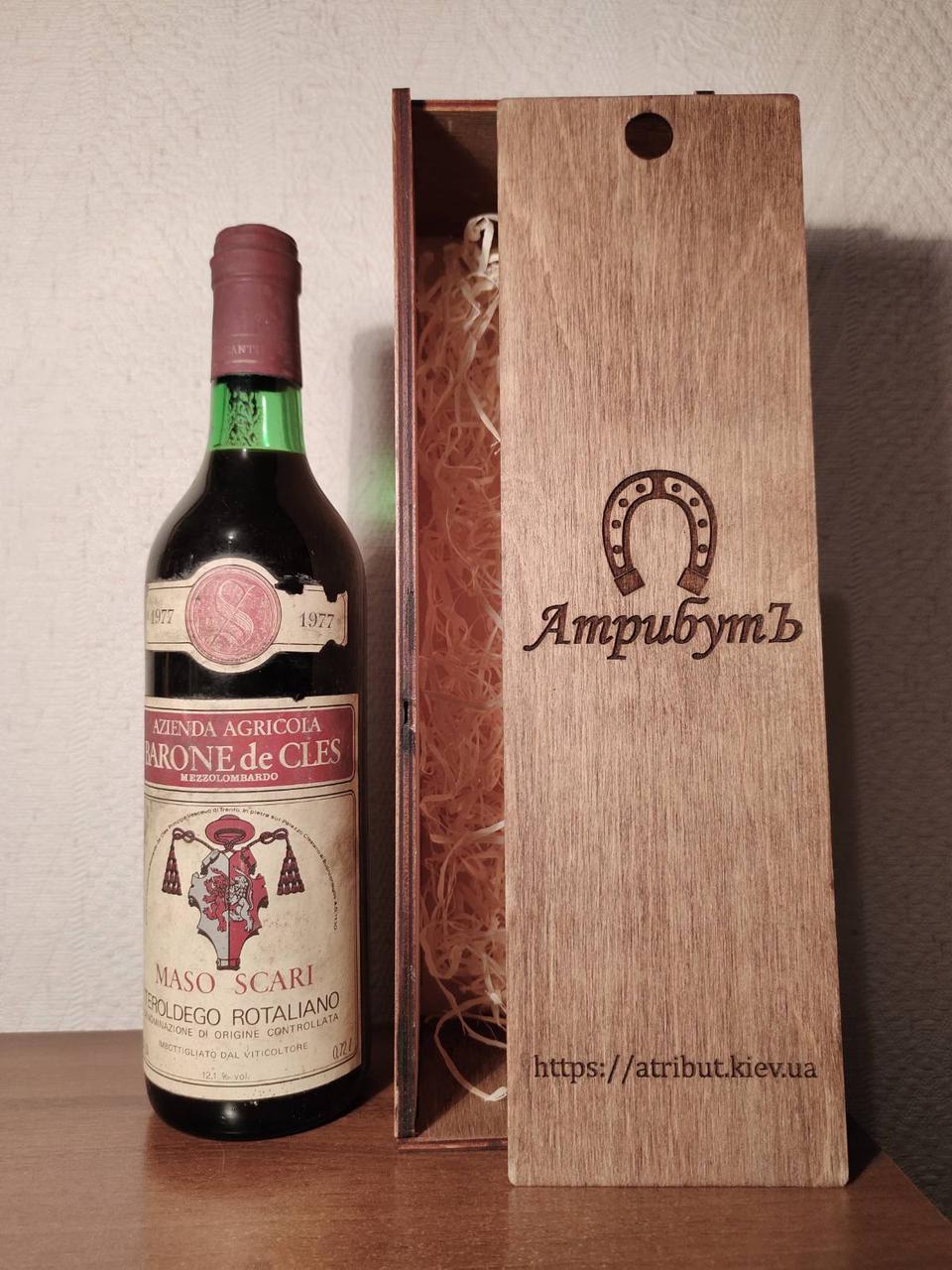 Вино 1977 года Barone de Cles Италия