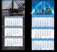 Печать  квартальных календарей в Киеве | изготовим быстро 1-2 роб дня
