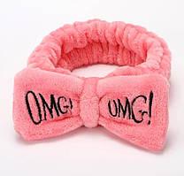 Повязка на голову косметическая OMG Коралл
