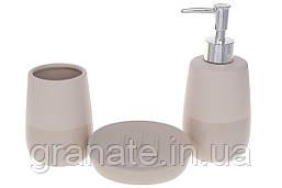 Аксессуары для ванной: дозато 360мл, стакан для зубных щеток 300мл, мыльница, цвет - серо-бежевый