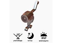 Камера переднього огляду Prime-X A8079W SKODA Octavia (2015)