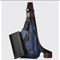 Мужская сумка слинг синяя