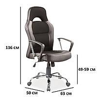 Офисный компьютерный стул Signal Q-033 серый черные вставки с высокой спинкой