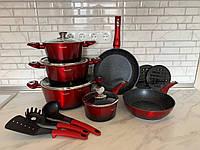 Набор кастрюль из 15 предметов с антипригарным мраморным покрытием. Набор посуды Edenberg EB-5619