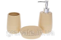 Аксессуары для ванной: дозатор 360мл, стакан для зубных щеток 300мл, мыльница, цвет - бежевый