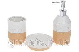 Аксессуары для ваннор: дозатор 380мл, стакан для зубных щеток 320мл, мыльница, цвет - бело-песочный