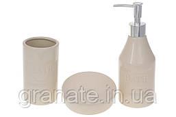 Аксессуары для ванны: Bath: дозатор 350мл, стакан для зубных щеток 270мл, мыльница, цвет - молочный