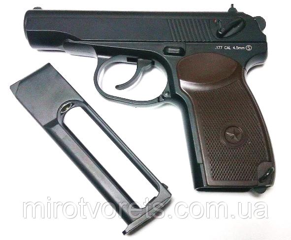Магазин для пневматического пистолета KWC KM-44 (KW-118)