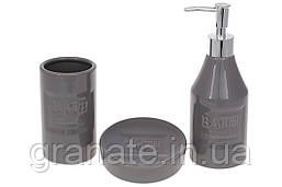 Аксессуары для ванны: Bath: дозатор 350мл, стакан для зубных щеток 270мл, мыльница, цвет - серый