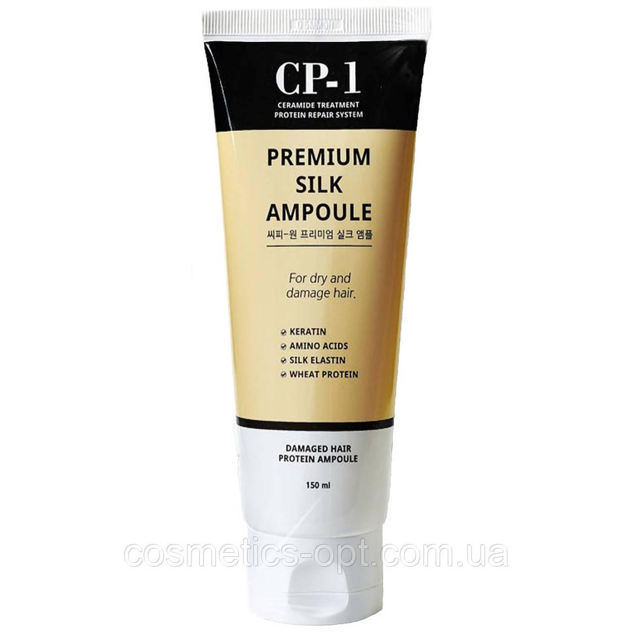 Несмываемая сыворотка для секущихся кончиков Esthetic House CP-1 Premium Silk Ampoule, 150 мл