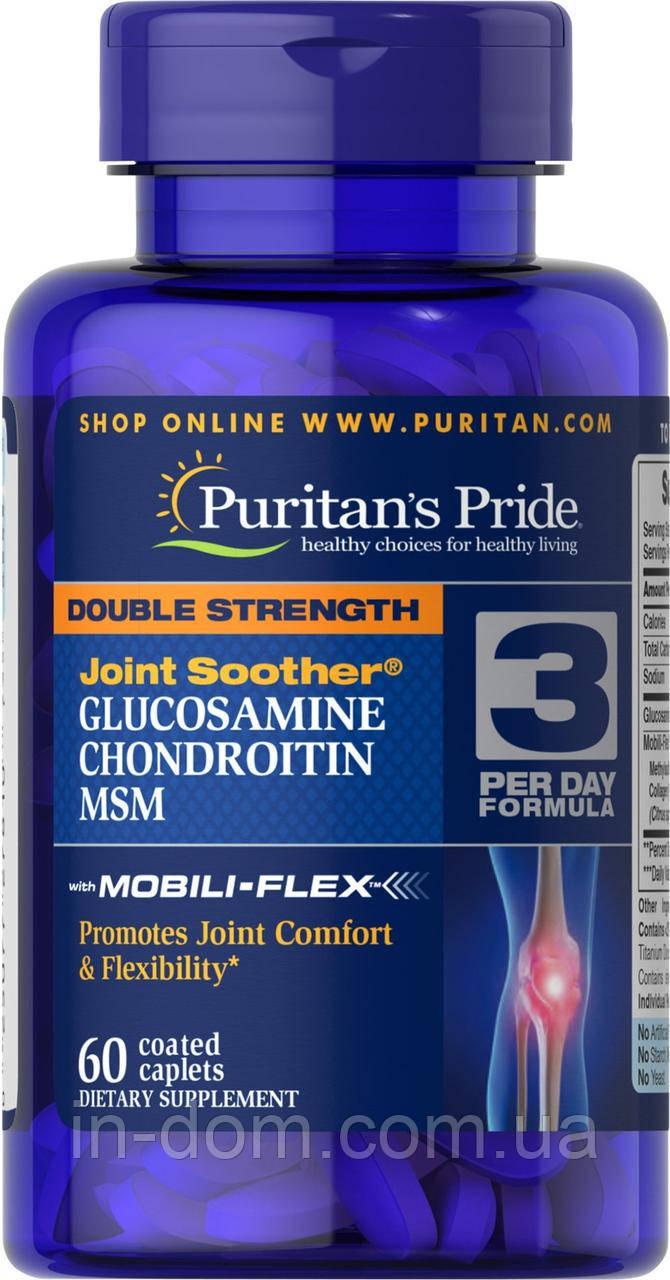 Puritan's Pride Double Strength Glucosamine, Chondroitin &MSM Joint Soother глюкозамин, хондроитин и МСМ 60 шт