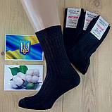 Носки мужские ,демисезонные рубчик черные, 29р. ( 100 % хлопок ) Украина, фото 3