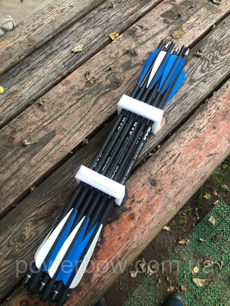 Стрелы гибрид карбон арбалетные 17 дюймов