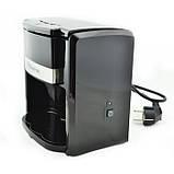 Капельная кофеварка DOMOTEC MS-0708 на 2 чашки кофе машина, фото 3