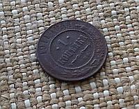 """Старинная медная монета """" 1 Копейка"""" 1911 г."""