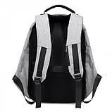 Рюкзак АНТИВОР Bobby c защитой от карманников и с USB зарядным устройством Серый, фото 5