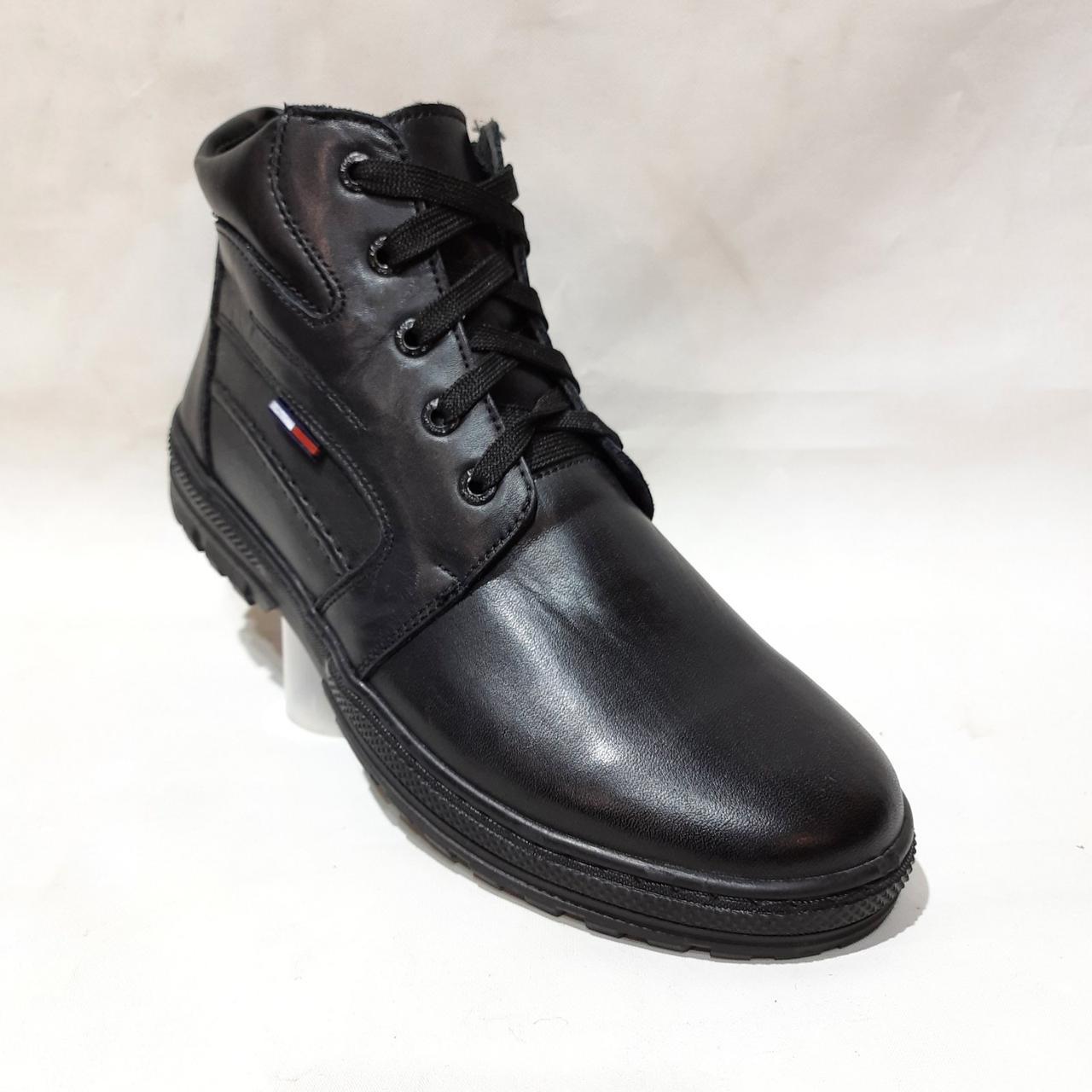 Мужские зимние ботинки из натуральной кожи теплые кроссовки на меху Черные