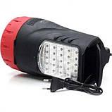 Фонарь-прожектор аккумуляторный YJ-2829, фото 5