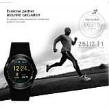 Умные смарт часы Smart Watch Y1S с слотом под SIM карту, фото 6