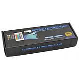 Цветная подсветка для авто водонепроницаемая RGB led HR-01678 7 цветов 4 ленты, фото 7