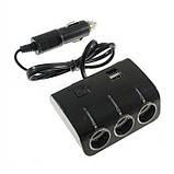 Автомобильный разветвитель тройник UKC 1506A + 2 USB 120W Чёрный, фото 3