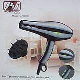 Профессиональный фен Promotec PM-2301 3000W с дифузором, фото 2