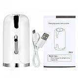 Электрическая аккумуляторная помпа для воды Charging Pump C60 Белая, фото 8