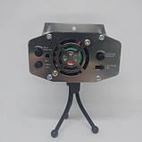 Лазерный проектор, стробоскоп, диско лазер UKC HJ08 4 в 1 c триногой Серый 4053, фото 4