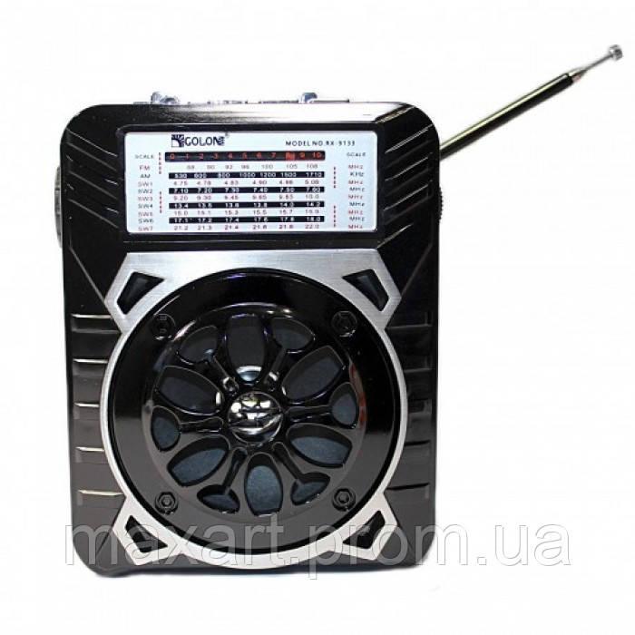 Радиоприемник GOLON RX-9133 Коричневый