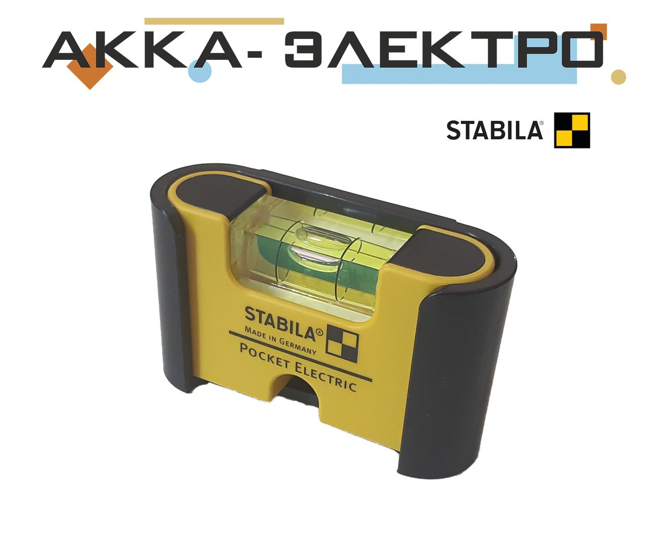 Уровень STABILA карманный с зажимом STABILA Pocket Electric (18115)
