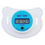 Термометр-соска градусник электронный градусник без ртути, фото 3