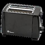 Тостер Domotec MS-3230 650w, фото 2