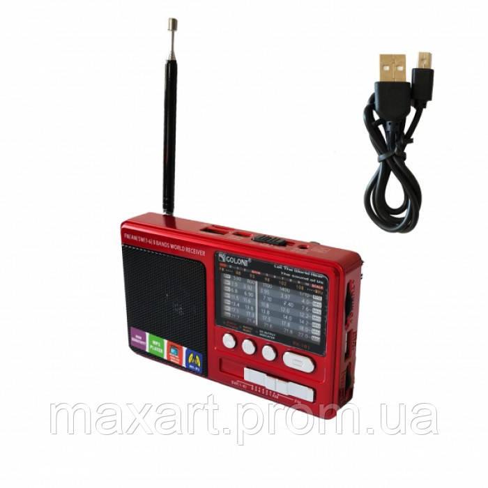 Радиоприёмник RX 181 c USB/SD функцией и съемным аккумулятором Красный