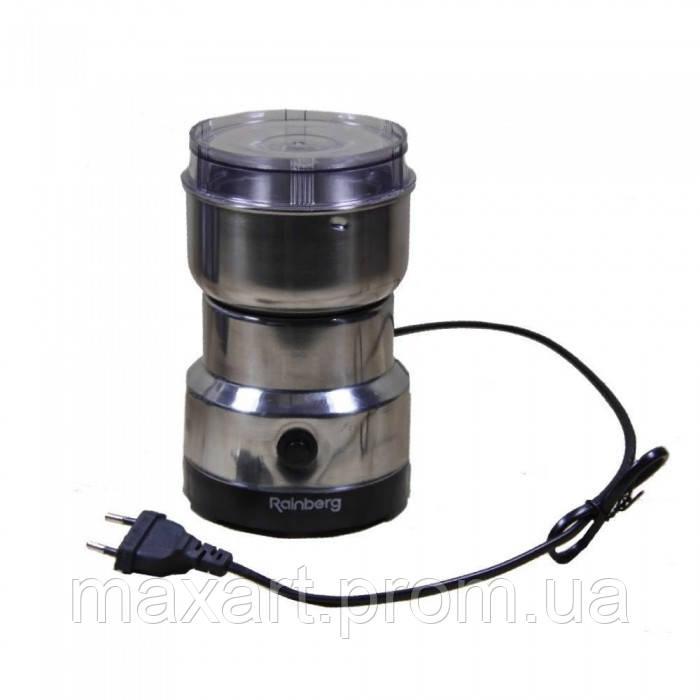 Кофемолка Rainberg RB-833 металлическая 300ВТ