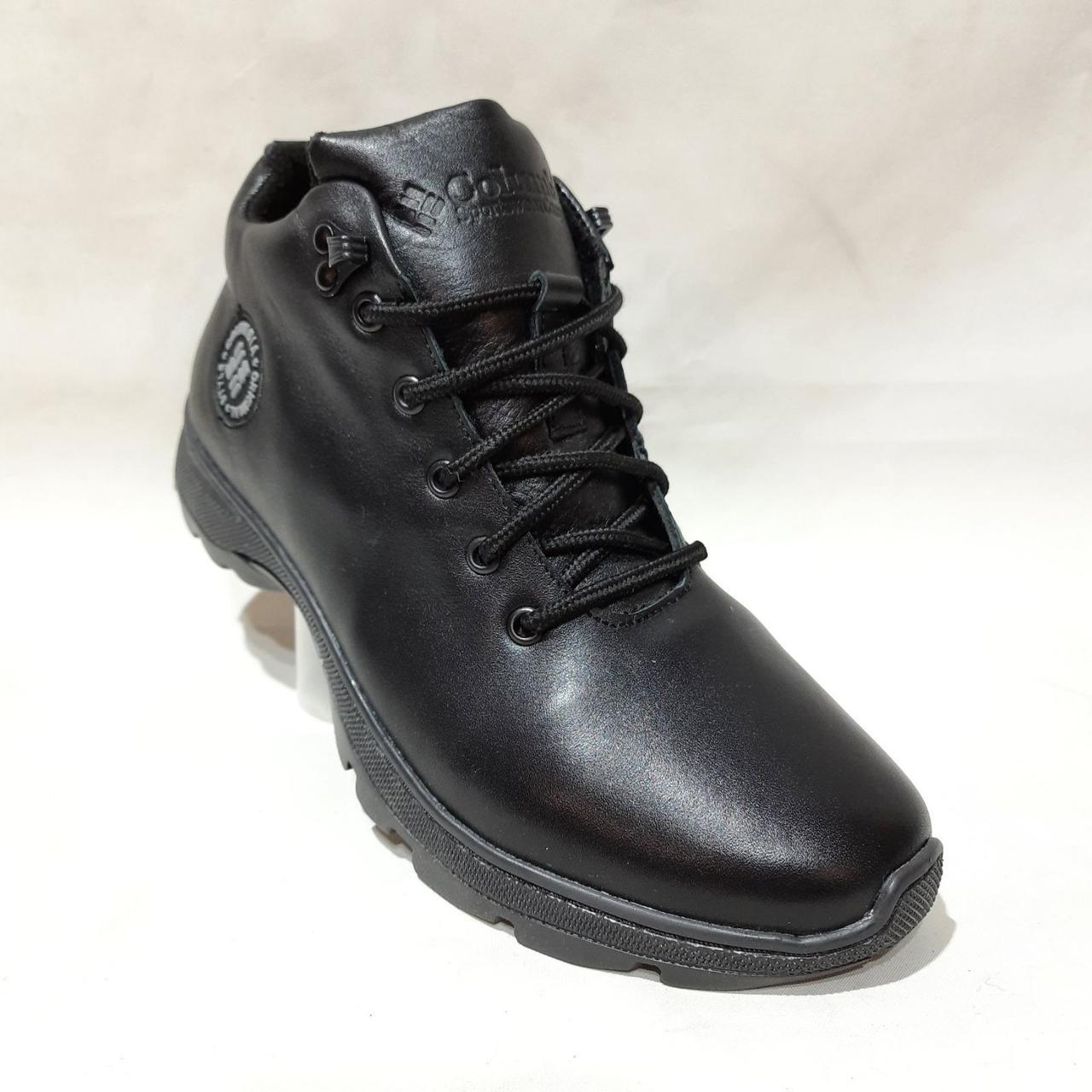 Мужские зимние кожаные ботинки теплые кроссовки на меху Черные