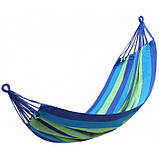 Мексиканский гамак хлопок UKC 240x80 см + чехол Синий, фото 2