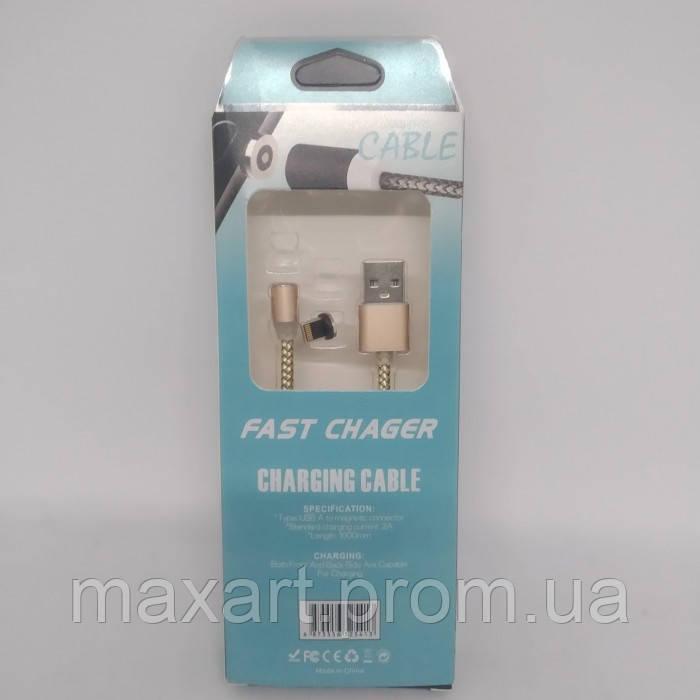 Магнитный кабель M3 для Iphone Magnetic USB Cable 1 метр ЗОЛОТОЙ в обмотке