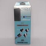 Магнитный кабель M3 для Iphone Magnetic USB Cable 1 метр ЗОЛОТОЙ в обмотке, фото 2