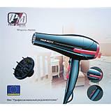 Профессиональный фен для сушки волос Promotec PM-2305 (3000W), фото 4
