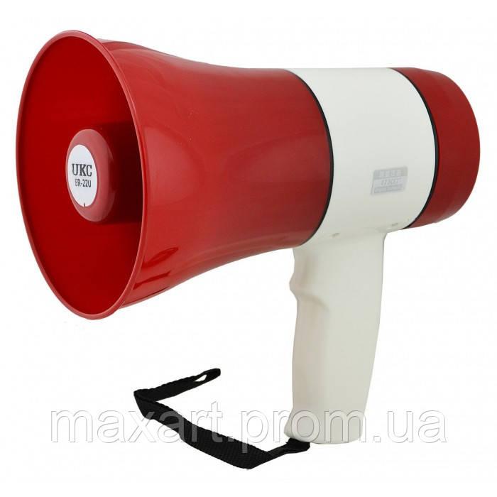 Громкоговоритель (рупор) UKC ER-22U Красный