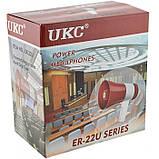 Громкоговоритель (рупор) UKC ER-22U Красный, фото 7