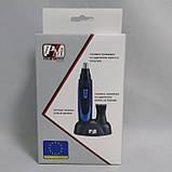 Триммер универсальный Promotec PM 367 2 в 1 для носа и ушей, фото 3