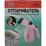 Вертикальный ручной отпариватель для одежды RZ608 утюг, паровой утюг Розовый, фото 6