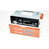 Магнитола MVH-4007U ISO - MP3 Player, FM, USB, SD, AUX, фото 5
