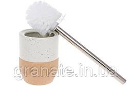 Ершик для унитаза с подставкой 13см, цвет - бело-песочный