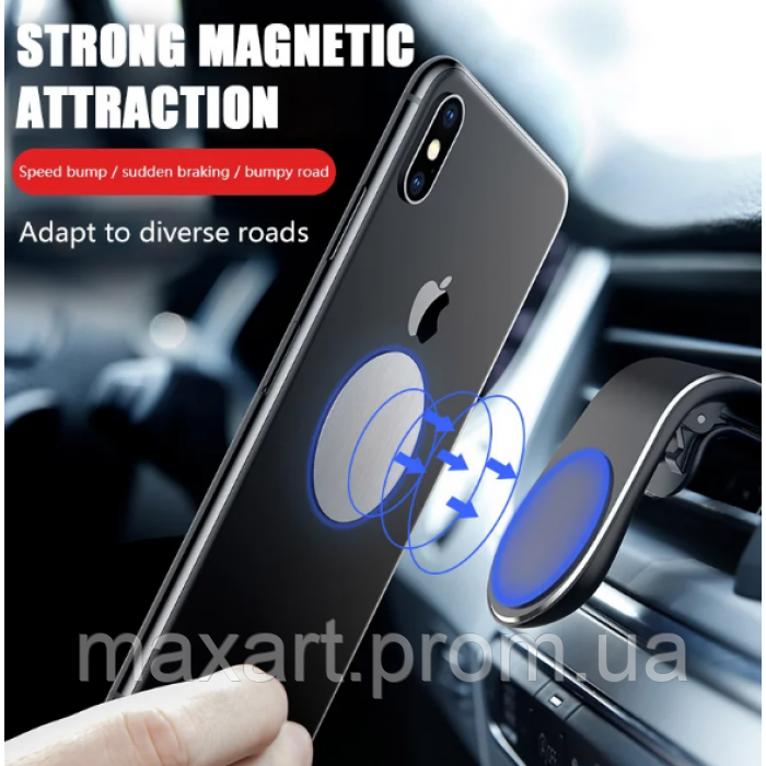 Автомобильный магнитный держатель для телефона Magnetic Car Holder L103