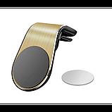 Автомобильный магнитный держатель для телефона Magnetic Car Holder L103, фото 4