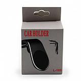 Автомобильный магнитный держатель для телефона Magnetic Car Holder L103, фото 6