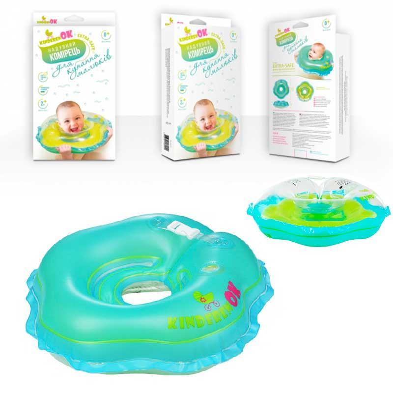 Круг для купання немовлят Kinderenok Extra Safe 060318