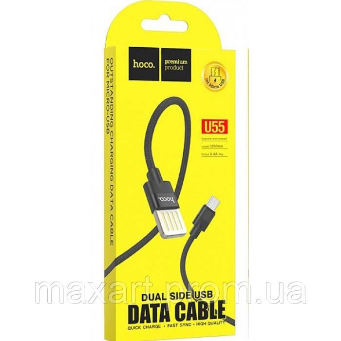 Шнур для зарядки Micro USB - USB HOCO U55 кабель Чёрный